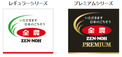 zennoh_product-brand