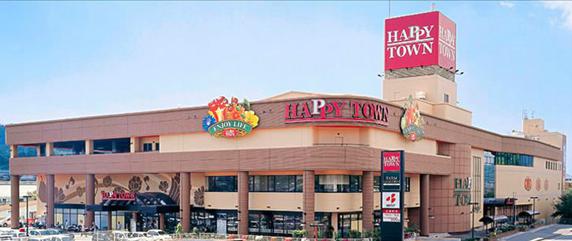 happytown_20131211