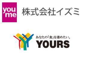 izumi_yours