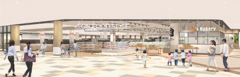 茨木 イオン ネット スーパー おうちでイオン|イオンネットスーパー